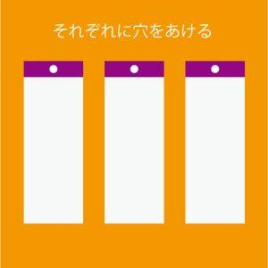 短冊の折り紙での折り方2